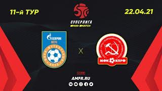 Париматч Суперлига 11 тур Газпром Югра Югорск КПРФ Москва Матч 2