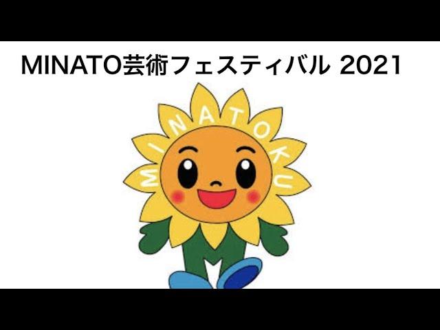 Juniorクラス【キラ☆ドリ】イベント出演の様子がYouTubeにアップされています。