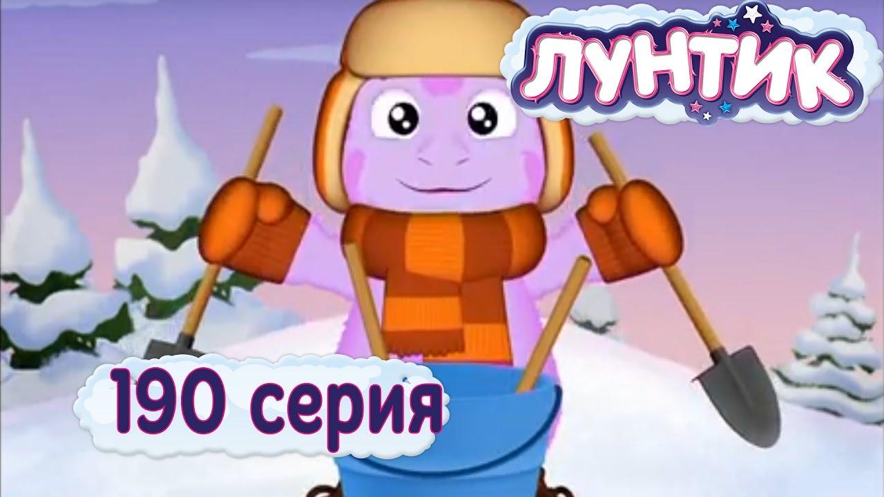 Мультфильм Лунтик и его друзья 3 сезон 19 серия