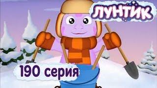 Лунтик - 190 серия. Ёлочка