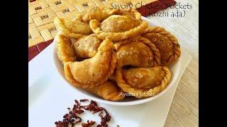 കോഴിയട /ഒരു മാസത്തേക്ക് ഇനി നോക്കേണ്ട/ Crispy Chicken Hot Pockets/ Kozhiyada/ Evening Snack Recipe
