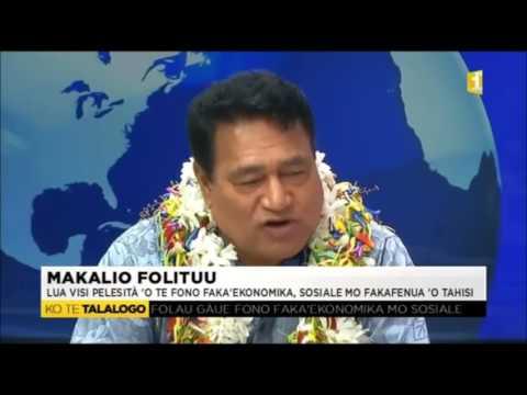 Journal télévisé Wallis et Futuna 1ère   11 août 2014 Walli