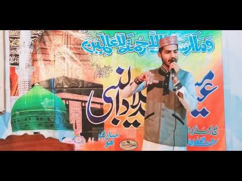 Ho Ga Ik Jalsa Hashar Mie Asaa by Abdullah Anas (Sultani)