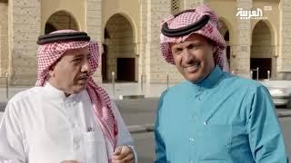 على خطى العرب 4 -الحلقة 27