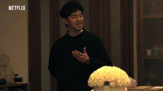 【20th WEEK】 翔平からのサプライズ!オリジナルソング「Dear Woman」披露