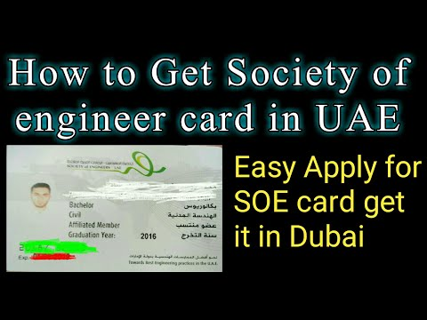 How to get Society of engineers card in Dubai || SOE card Apply online