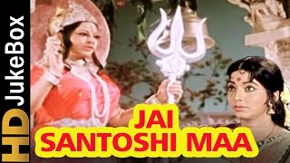 Jai Santoshi Maa (1975) | Full Video Songs Jukebox | Kanan Kaushal, Bharat Bhusan