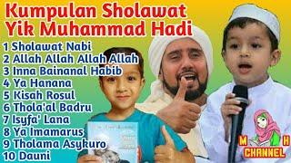 Full Album Yik Muhammad Hadi Assegaf Cucu Habib Syech