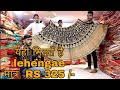 Designers Lehenga in Chandni Chowk Delhi  |Unique And Different Collection in Low Price