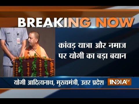 Uttar Pradesh मुख्यमंत्री Yogi Adityanath के Janamashtami वाले बयान पर मुस्लिमों की प्रतिक्रिया