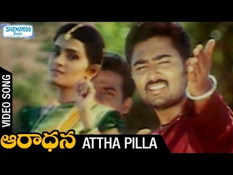 Old Telugu Music Aaradhana(A N R & Savitri)MP3 Songs