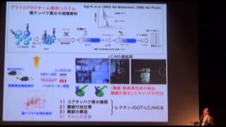 まずは糖鎖研究に必要な技術開発、そして医療への応用