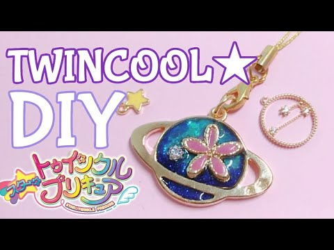 [Resin Art] Star Twinkle Precure DIY Cure Star Transformation Planet Charm!🌟 | Watch me Resin