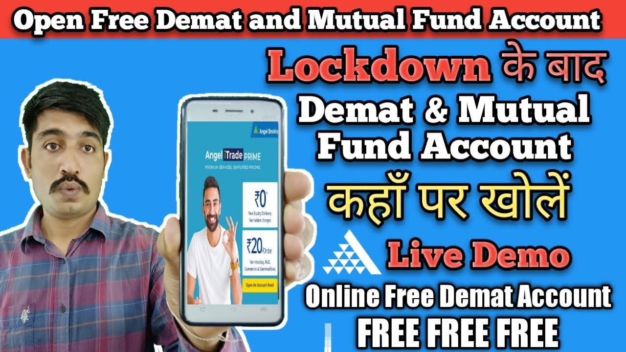 How and Where Open Free Demat and Mutual Fund Account.Open Free Demat account in 5 Minutes.