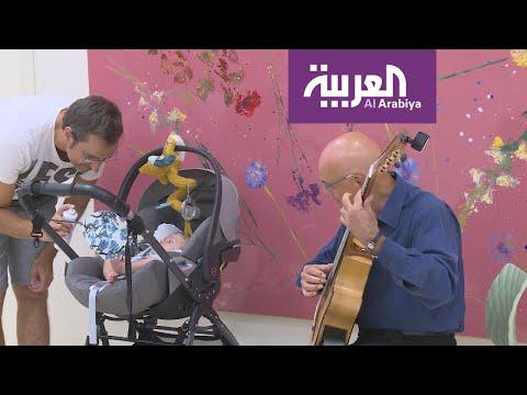 صباح العربية  هل جربت فيتامينات الموسيقى ؟  - نشر قبل 12 ساعة