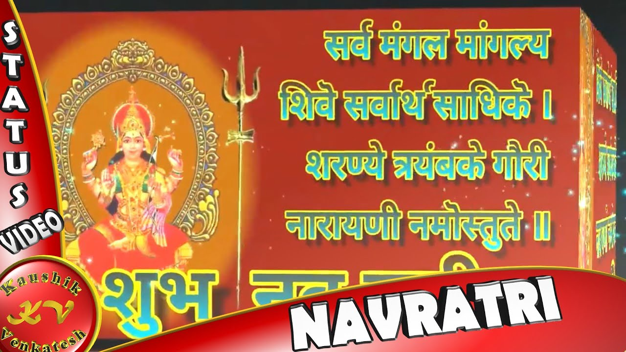 Navratri wishes in hindigreetings whatsapp videomessagesquotes navratri wishes in hindigreetings whatsapp videomessagesquoteshappyshubh navratri images youtube kristyandbryce Choice Image