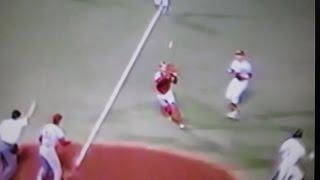 インフィールドフライでサヨナラ試合 横浜大洋VS広島 thumbnail