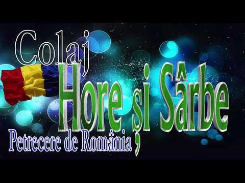 Mega Colaj De Hore Si Sarbe, Petrecere De Romania, 3 Ore