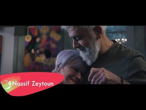 Nassif Zeytoun – Mannou Sharet  Music  2018  ناصيف زيتون – منو شرط