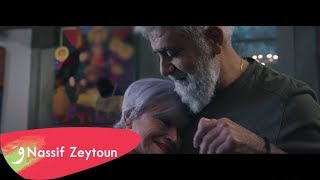 Nassif Zeytoun - Mannou Sharet [Official Music Video] (2018) / ناصيف زيتون - منو شرط