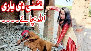 Download Nashai do yari to Allah bachawy - comedy video - comedy funny movie - non stop comedy funny videos