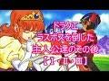 200円で買った海外ゲームの日本語がぶっ飛んでて面白すぎる - YouTube