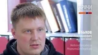 видео Грыжа пищевода: виды, симптомы, признаки, лечение