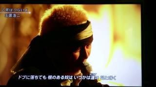 2014 FNS歌謡祭 玉置浩二 男はつらいよ