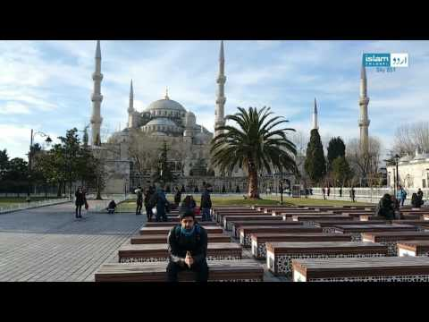 Chaltay Chaltay- Blue Mosque Istanbul Turkey