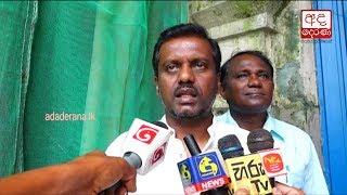 Saman Ratnapriya summoned to SIU
