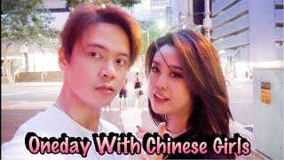 Seharian Bersama CEWEK CHINA | JudoTwins