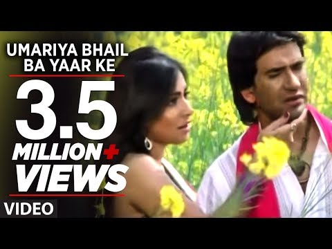 Umariya Bhail Ba Yaar Ke (Full Bhojpuri Video Song)Feat.Hot & Sexy Pakhi Hegde