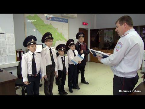 Дети сотрудников сочинской полиции сняли кино о службе родителей