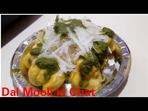 Dal Mooli ki Chat recipe by Kitchen with Rehana