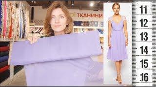 видео Ткани для одежды - купить ткани для одежды в Москве