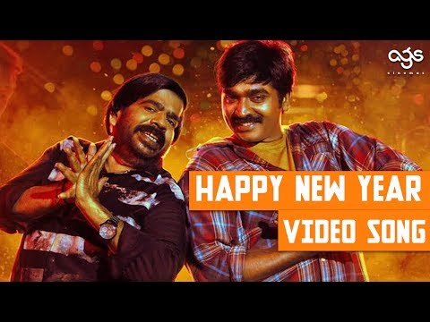 Happy New Year Song Lyrics From Kavan