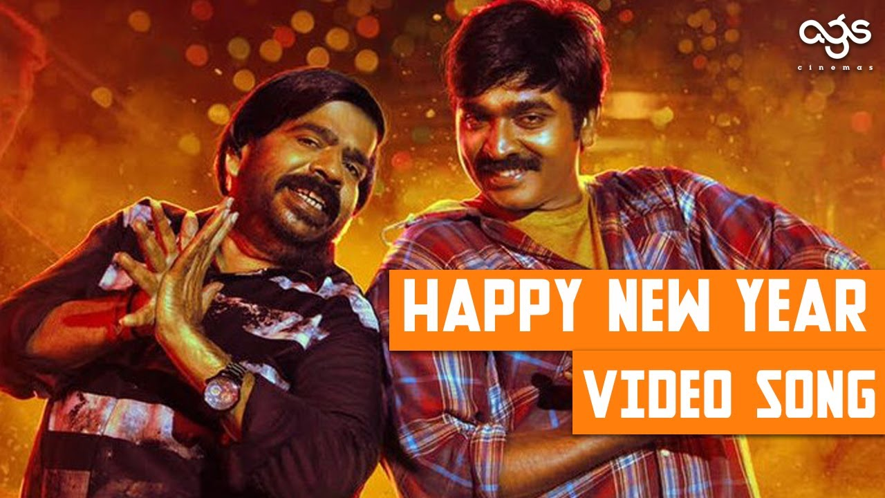 Happy New Year Video Song Kavan Hiphop Tamizha K V Anand
