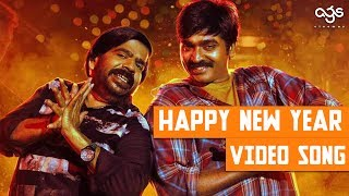 Happy New Year - Video Song | Kavan | Hiphop Tamizha | K V Anand | Vijay Sethupathi, Madonna