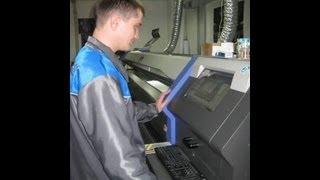 Печать бигбордов во Львове. Печать на Blue back(Печать бигбордов во Львове. Печать на Blue back., 2013-01-30T12:43:23.000Z)