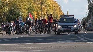 Закрытие велосезона. Пинск присоединился к Европейской неделе мобильности