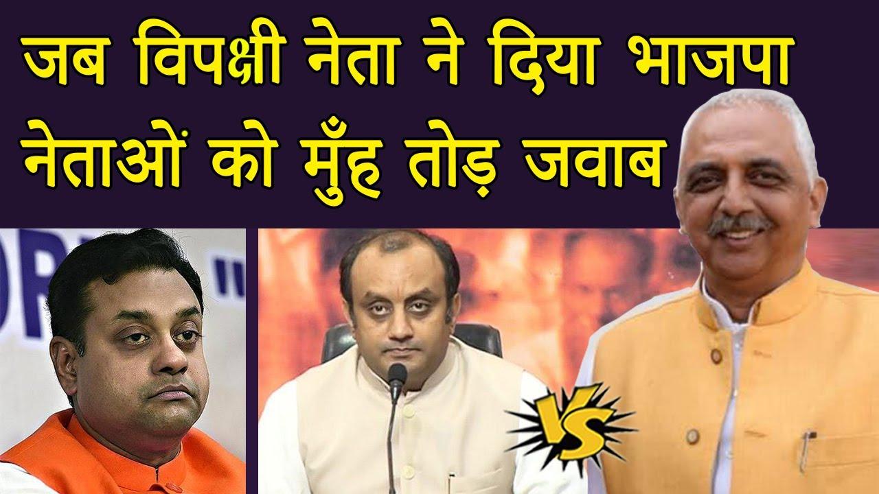 जब विपक्षी नेता ने दिया भाजपा नेताओं को मुँह तोड़ जवाब | Akhilesh Pratap Singh vs BJP |