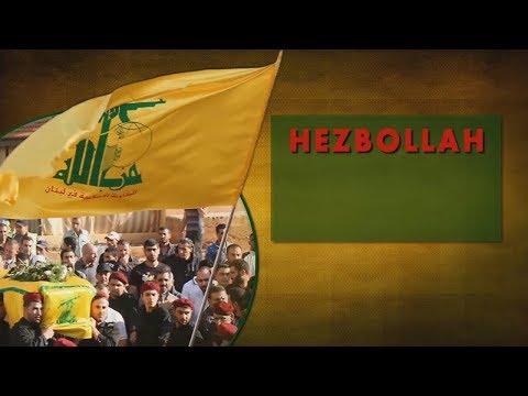 Хезболла. Документальный фильм