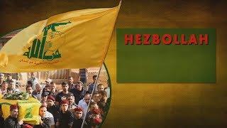 Хезболла. Документальный фильм об истории движения, его военной мощи и борьбе против Израиля.