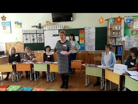 НВК№12 м. Рівне: Проект до дня вчителя