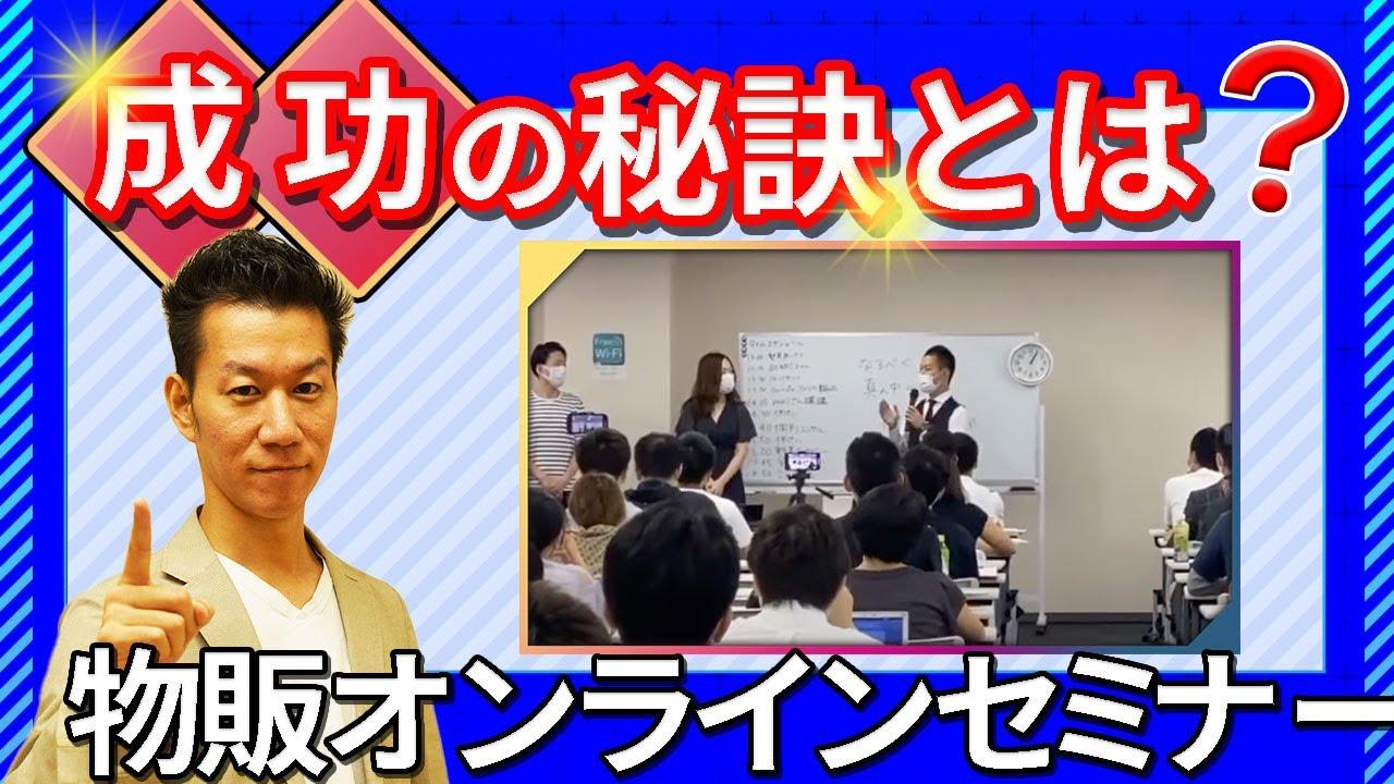 【再現性 高】凡人が半年で月収50万円、1年で100万円、3年で300万円達成した3人の共通する方法