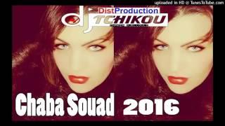 Chaba Souad Min khraj M3aya weli Demandé 2016 éXcLu By DJ Tchikou