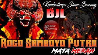 Download Jaranan ROGO SAMBOYO PUTRO Terbaru Live Kesamben Blitar 2020 Rampokan Simo Barong Mata Merah