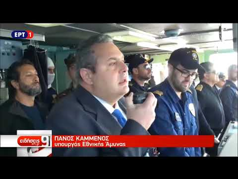 Greek Defense Minister Panos Kammenos Lays Wreath While Turkish Vessels Attempt to Block Him