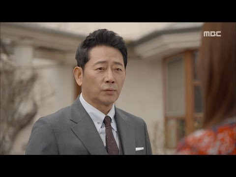 [You Are Too Much] 당신은 너무합니다 10회 - Jung Gyu-woon 'Would you like to have lunch with me?' 20170402
