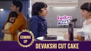 DEVAKSHI Celebrate Anniversary | Kuch Rang Pyar Ke Aise Bhi - Coming Up - Sony TV Serial